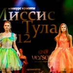 2012-12-07-19-19-56-Missis Tula - Chesalin_