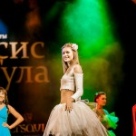 2012-12-07-19-21-34-Missis Tula - Chesalin_