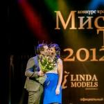 2012-12-07-19-27-40-Missis Tula - Chesalin_