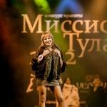 2012-12-07-19-39-39-Missis Tula - Chesalin_