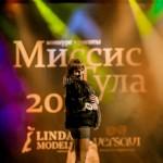 2012-12-07-19-39-43-Missis Tula - Chesalin_
