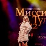 2012-12-07-19-40-07-Missis Tula - Chesalin_