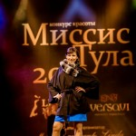 2012-12-07-19-40-53-Missis Tula - Chesalin_