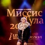 2012-12-07-19-41-07-Missis Tula - Chesalin_