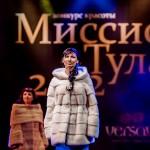 2012-12-07-19-42-46-Missis Tula - Chesalin_