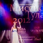 2012-12-07-19-45-45-Missis Tula - Chesalin_