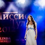 2012-12-07-19-48-02-Missis Tula - Chesalin_