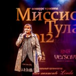 2012-12-07-19-50-42-Missis Tula - Chesalin_