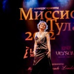 2012-12-07-19-53-05-Missis Tula - Chesalin_