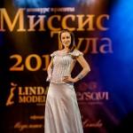 2012-12-07-19-54-43-Missis Tula - Chesalin_