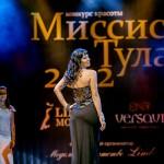 2012-12-07-19-55-22-Missis Tula - Chesalin_