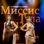 2012-12-07-19-55-55-Missis Tula - Chesalin_