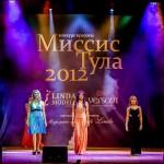 2012-12-07-20-31-14-Missis Tula - Chesalin_