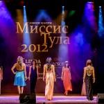 2012-12-07-20-31-22-Missis Tula - Chesalin_