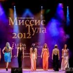 2012-12-07-20-31-25-Missis Tula - Chesalin_