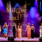 2012-12-07-20-31-27-Missis Tula - Chesalin_