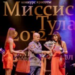 2012-12-07-20-35-08-Missis Tula - Chesalin_