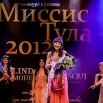 2012-12-07-20-36-43-Missis Tula - Chesalin_