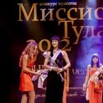 2012-12-07-20-37-05-Missis Tula - Chesalin_