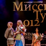 2012-12-07-20-40-07-Missis Tula - Chesalin_