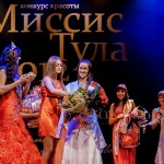 2012-12-07-20-44-32-Missis Tula - Chesalin_