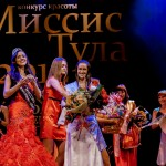 2012-12-07-20-44-33-Missis Tula - Chesalin_