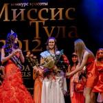 2012-12-07-20-44-37-Missis Tula - Chesalin_
