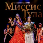 2012-12-07-20-44-53-Missis Tula - Chesalin_