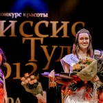 2012-12-07-20-45-25-Missis Tula - Chesalin_