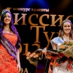 2012-12-07-20-45-33-Missis Tula - Chesalin_