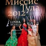 2012-12-07-20-49-30-Missis Tula - Chesalin_