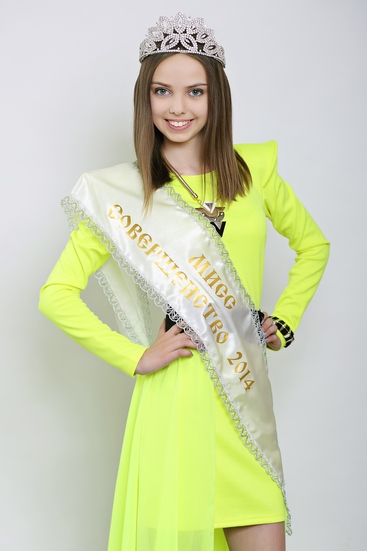 мисс совершенство лаптева2014