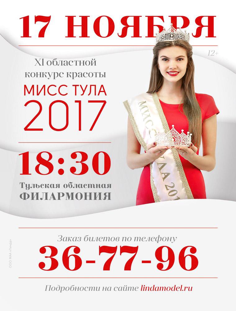 NQ8A3053 - Copy